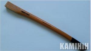 Запаска ручка з покриттям Hickory 75 см