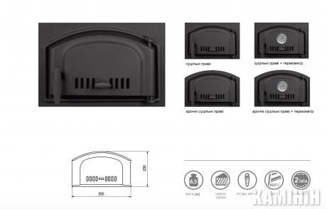 Чугунные дверцы для печи 305x200 мм