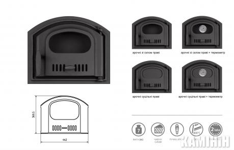 Чугунные дверцы для печи 442x370 мм