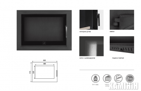 Чугунные дверцы Lux 665x515 мм