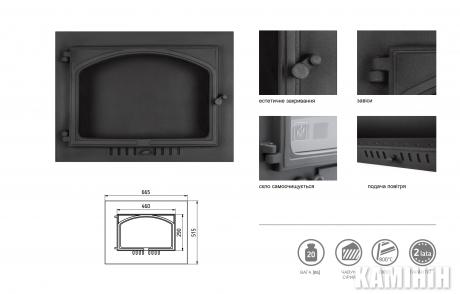 Чавунні дверцята Retro 665x515 мм