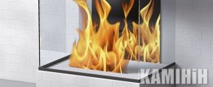 Fireproof glass for fireplace