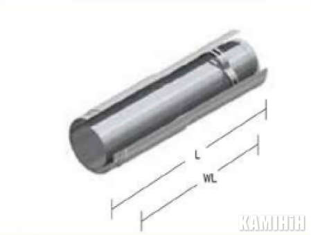 Kalfire ADJUSTABLE PIPE SECTION 500 MM 2 PARTS