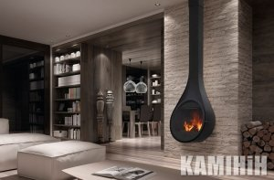 Fireplace Rocal Drop