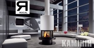 Fireplace stove Rocal Prune