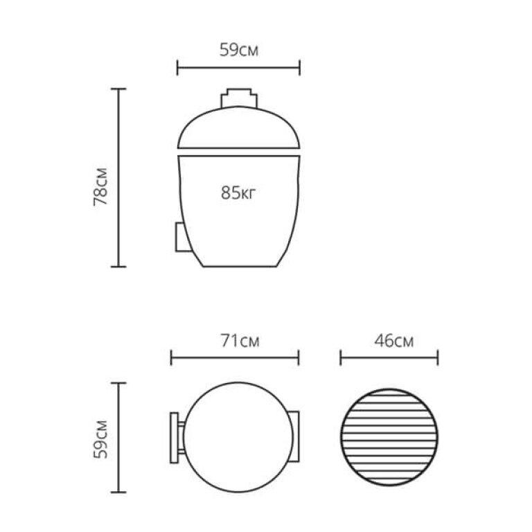 Керамічний гриль Monolith Classic BBQ GURU PRO-SERIES 1.0
