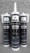Клей для архитектурного бетона Luxum