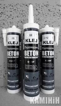 Клей для архiтектурного бетону Luxum