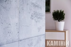 Plate made of architectural concrete Luxum 60x30