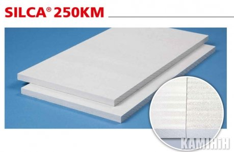 Кальціум силікатна плита SILCA 250 КМ (1250х1000х30 мм)