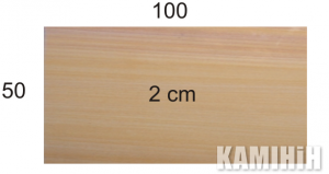 Плита з пісковика Hogar Desert colour 50x100