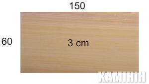 Плита з пісковика Hogar Desert colour  60x150