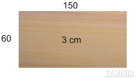 Плита из песчаника Hogar Desert colour  60x150
