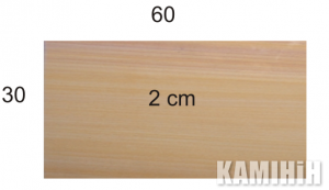 Плита з пісковика Hogar Desert colour 30x60