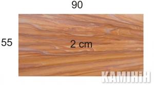 Плита з пісковика Hogar Rainbow colour 55х90