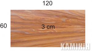 Плита з пісковика Hogar Rainbow colour 60х120