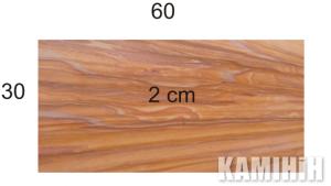 Плита з пісковика Hogar Rainbow colour 30х60