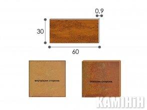 Плита из стали кортен Luxum 30x60