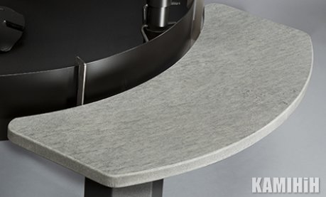 Пристілля 20 мм. (мильний камінь, 2 шт.) для моделі Horna