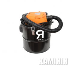 Пылесос вакуумный для чистки ASH VACCUM CLEANER
