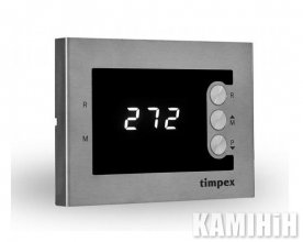 Combustion Control Timpex 200 - 150 - 4m