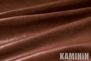 Шкіра для стін STONEWASH RAW – COGNAC (ціна за м²)