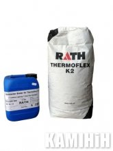 Glue Thermoflex K2 RATH