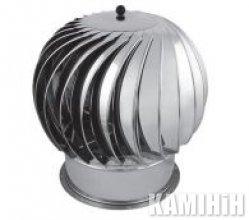 Турбіна хромована Darco TU...CHCH-BII Ø150-500